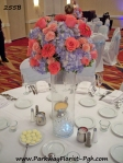 center pieces 255B