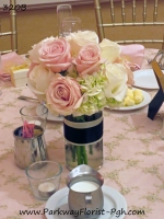 center pieces 320B