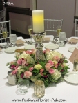 center pieces 342A
